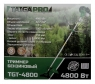 Бензокоса TaigaPro TGT-4800