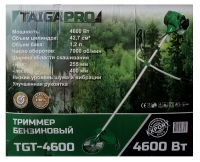Бензокоса TaigaPro TGT-4600